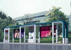 The construction of bus shelters makes the city a better place