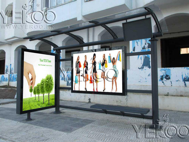 What do China's powerful bus shelter manufacturers look like?