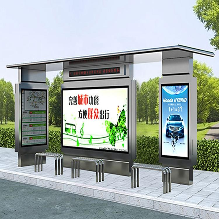 YR-BS-0033 Hot Sale Smart Traffic Multifunction Stainless Steel Bus Stop Shelter