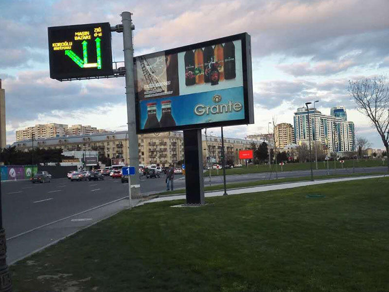 YEROO Outdoor LED Billboard Case