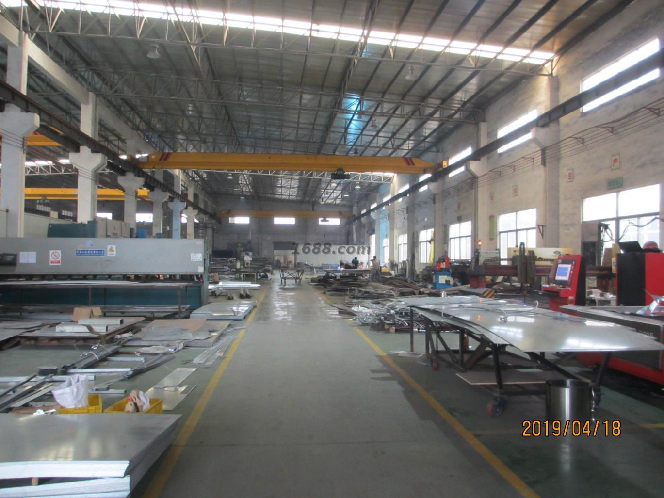 YEROOGROUP's production process display