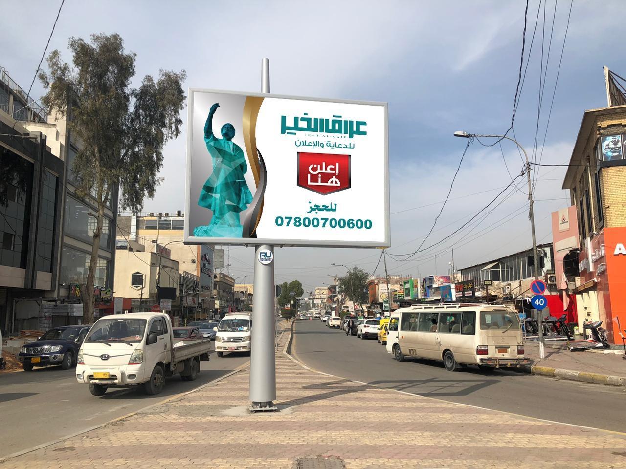 4x3m Double side backlit billboard