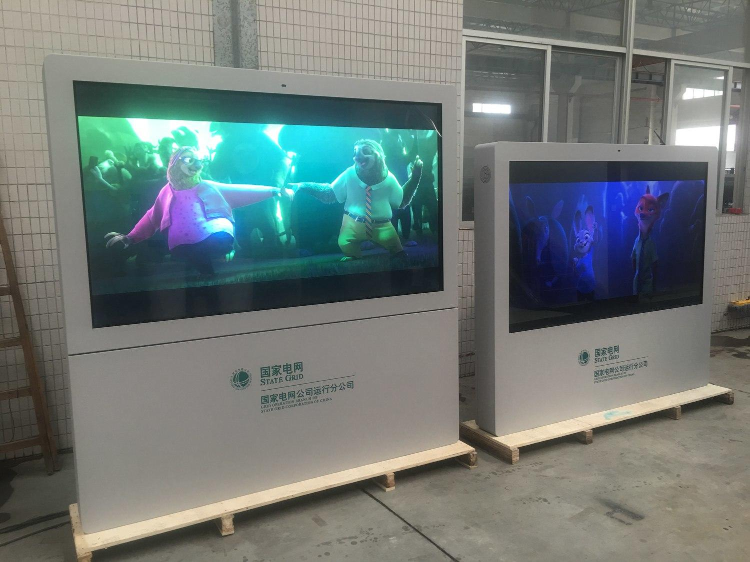 86 inch outdoor horizontal screen advertising LCD display