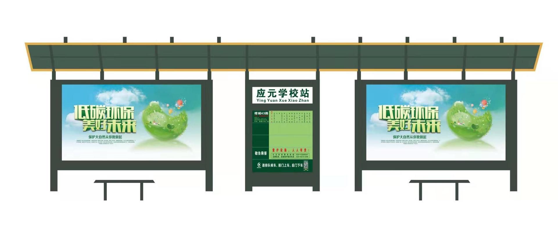 Bus shelter Case - Guangzhou style