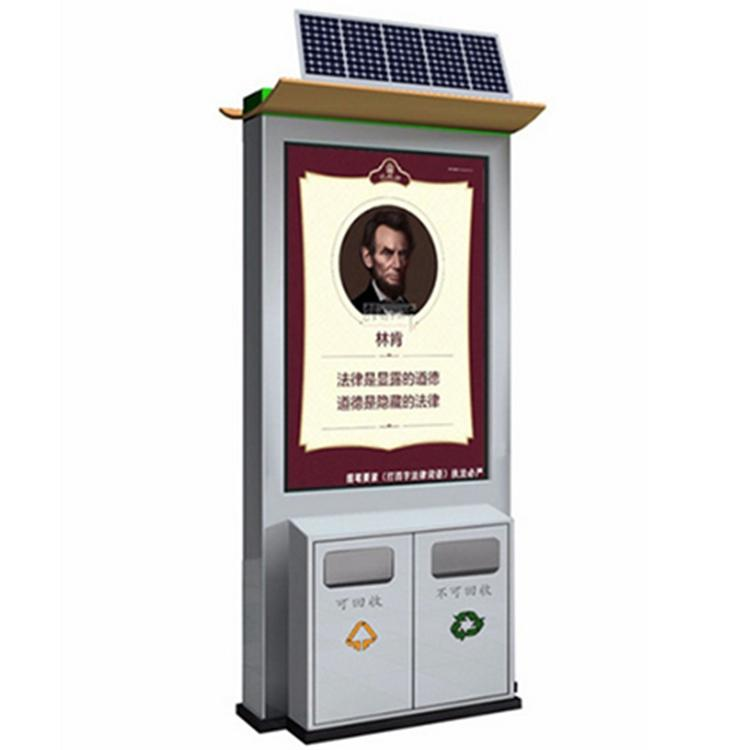 Floor Standing Solar Powered Light Box with trash can