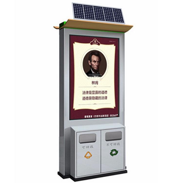 General configuration of advertising trash bin