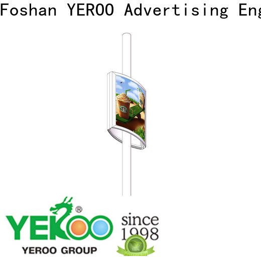 YEROO steel structure pole led display energy-saving