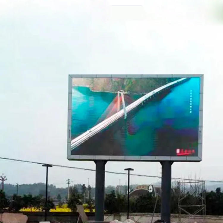 How to install fixed outdoor LED Display screen