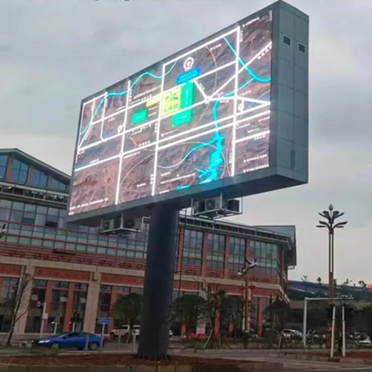 Outdoor LED Billboard Case
