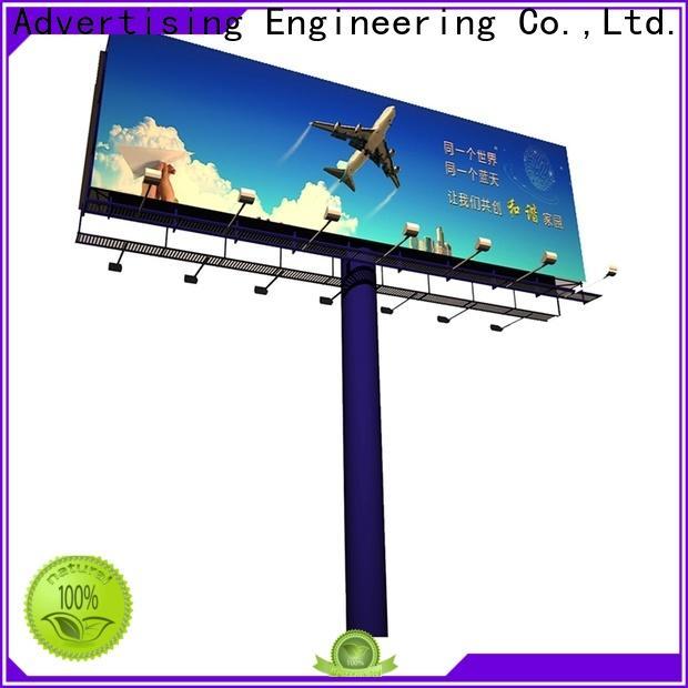 YEROO solar powered billboard supplier for city ads