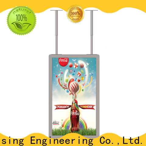 YEROO showcase outdoor lcd outdoor advertising