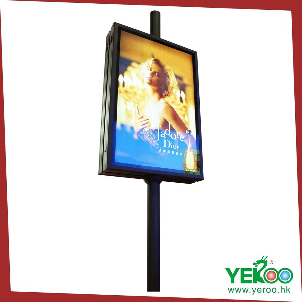 city street outdoorlamp post scrolling light box display