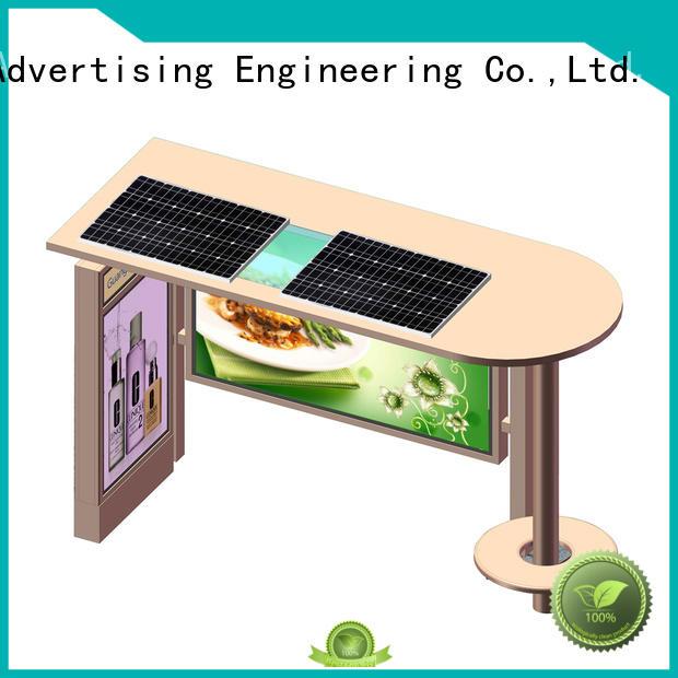 YEROO bus stop shelter advertising vending for outdoor ads
