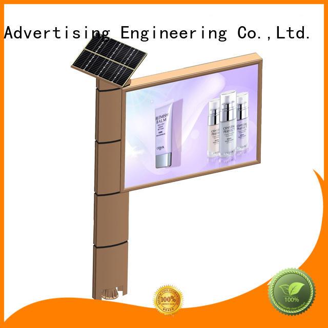 YEROO outdoor billboard functional outdoor advertising
