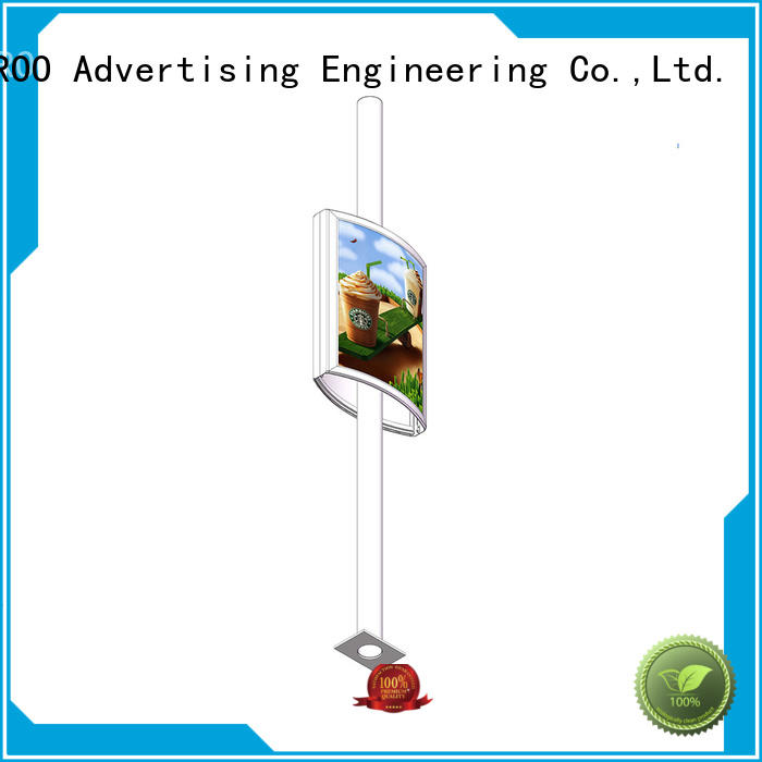 YEROO light Outdoor light pole display sell for outdoor advertising