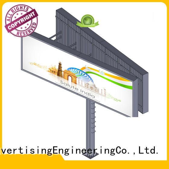 mega billboard functional for marketing YEROO