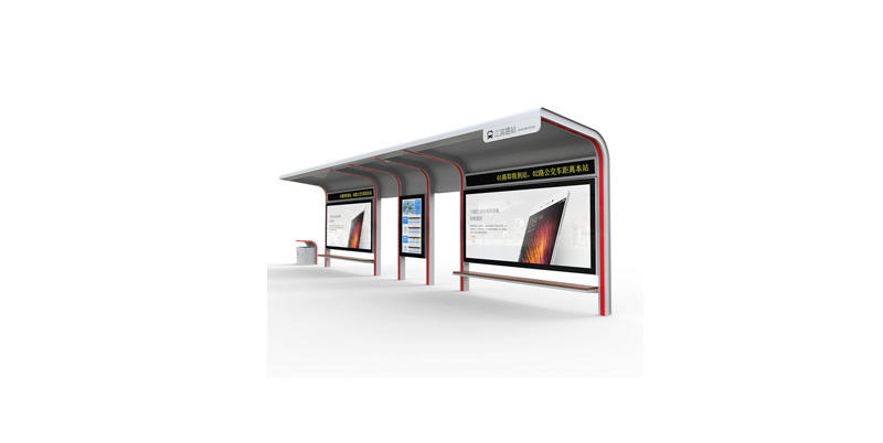 YEROO-Bus Shelter Ad | Smart Bus Stop Digital Signage Forecasting Information