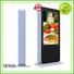 YEROO wall mounted digital signage advertising receipt for outdoor ads