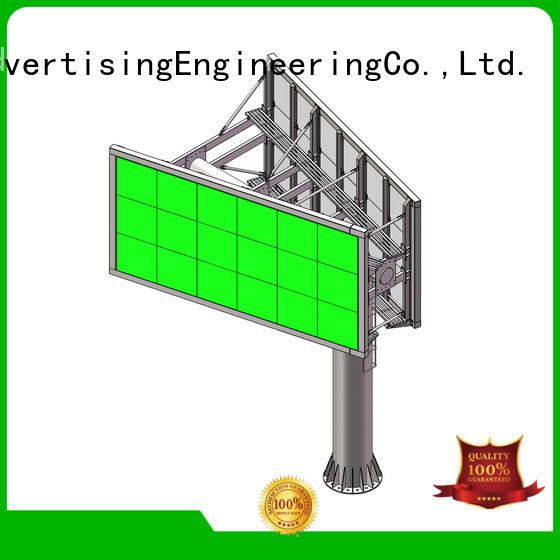 YEROO chic digital outdoor billboard side