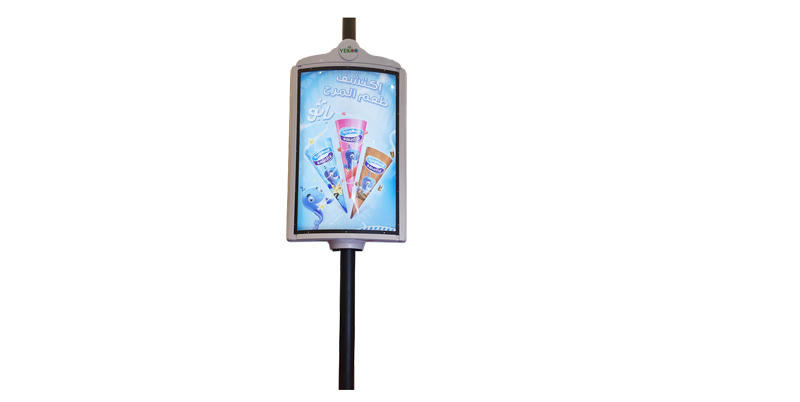 YEROO-High-quality Pole Led Display | Outdoor Light Pole Display
