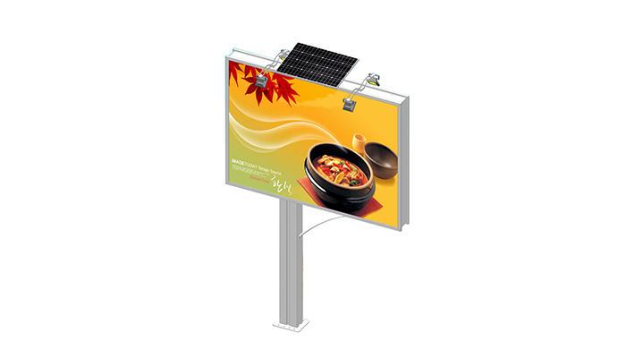 steel structure billboard outdoor supplier for highway-1