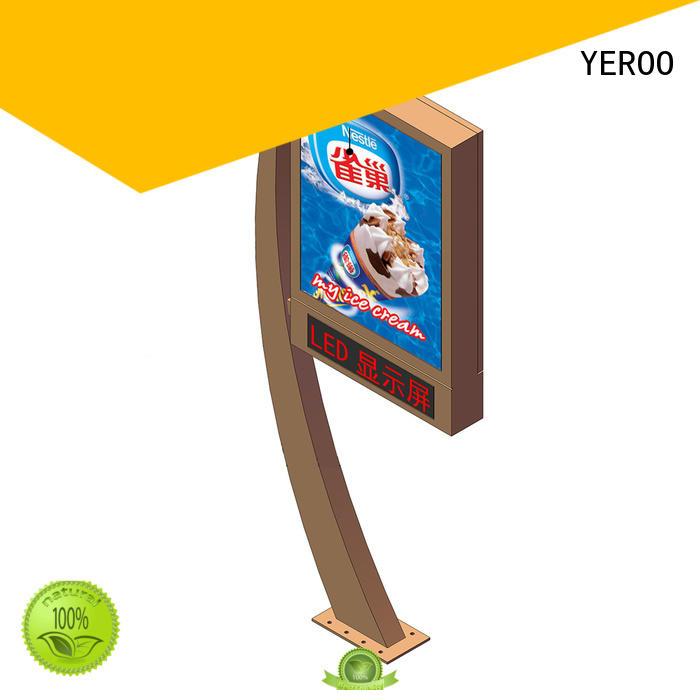 rotating mupi digital advertising for super market