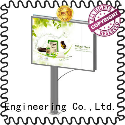 double sided backlit billboard fast ads outdoor advertising