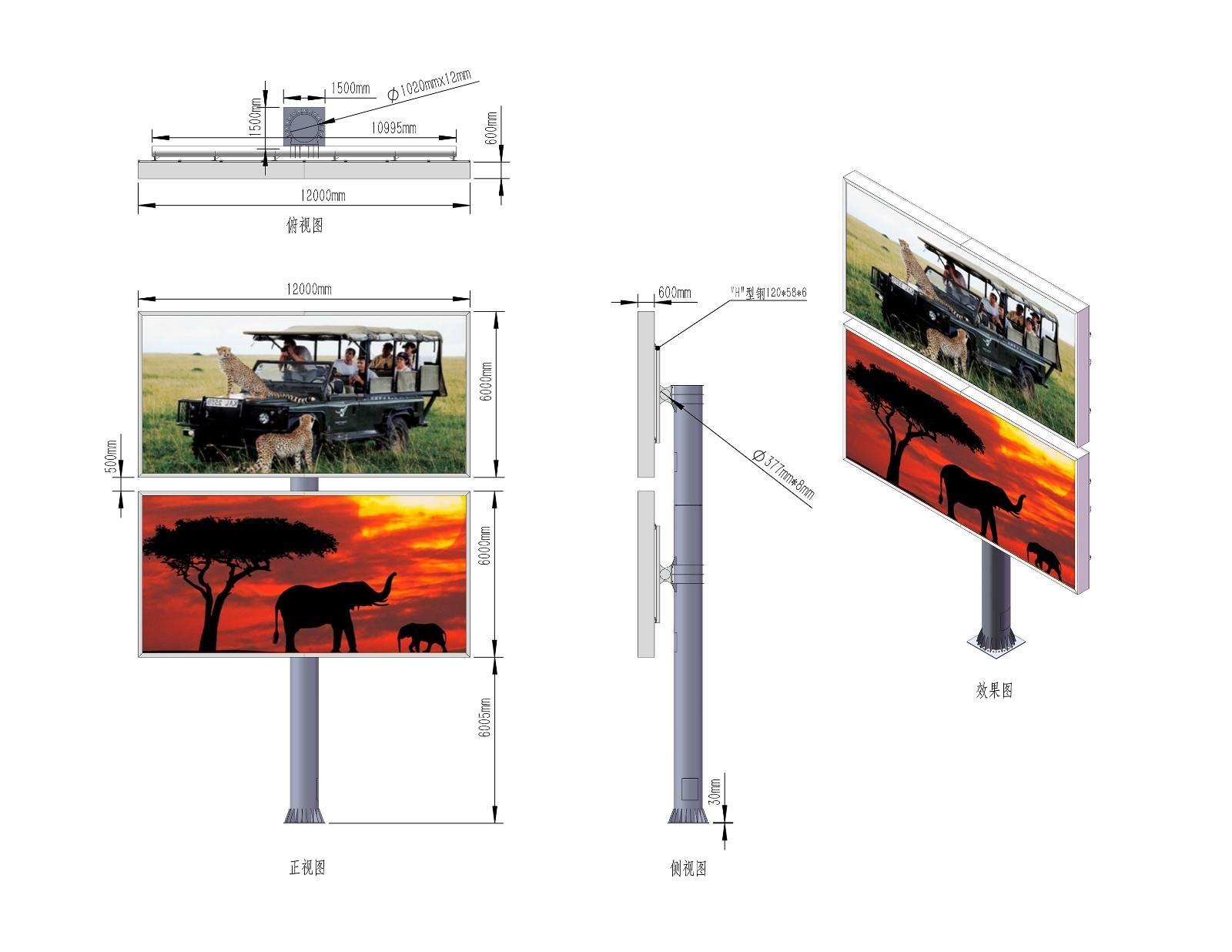 Double Decker Advertising Steel Structure Highway LED Backlit Billboard-3