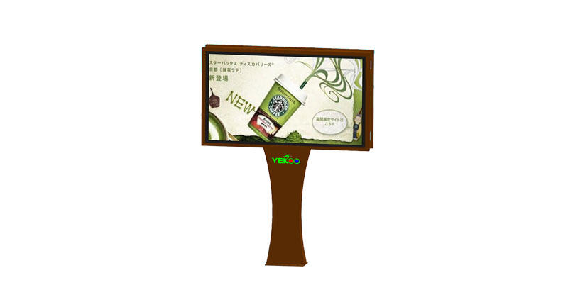 YEROO scrolling poster stand for advertising-1