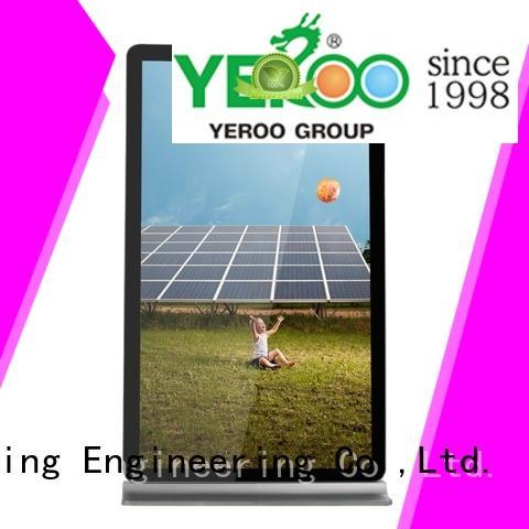 YEROO digital signage displays favorable quality for display