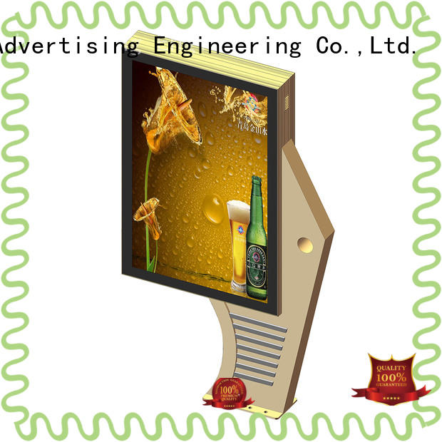 YEROO factory direct price street light box rust-proof for store