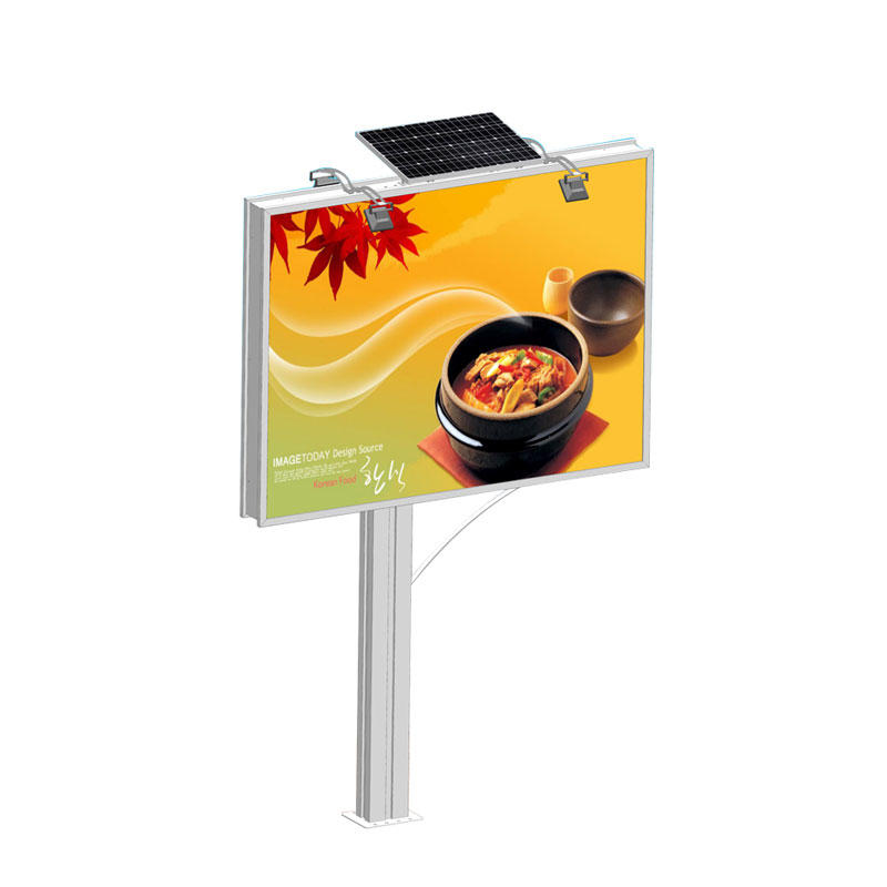 YEROO-BB-002 Outdoor 4m x 3m solar powered city billboard