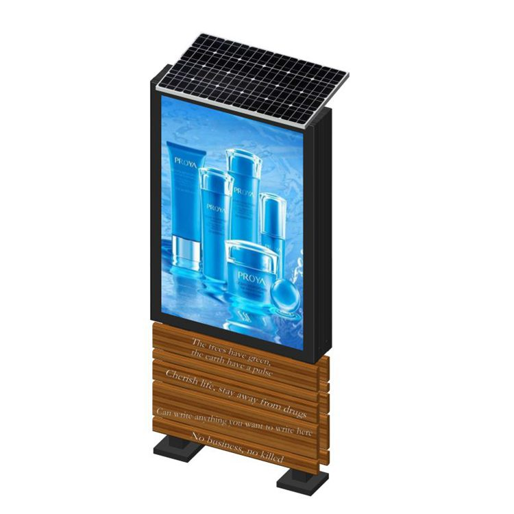 YEROO-Application and development of solar light boxes