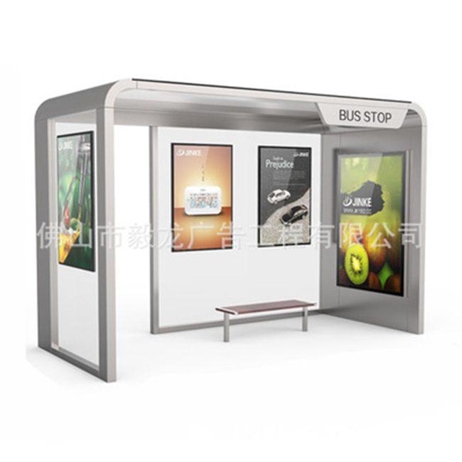 YEROO-Design trend of intelligent bus shelters