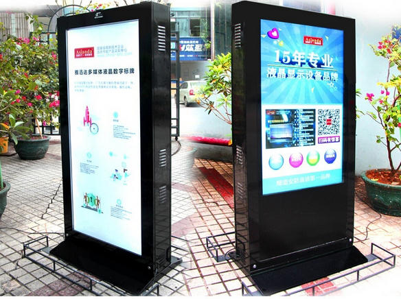 The influence of outdoor advertising machine on outdoor advertising
