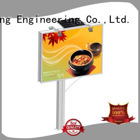 design solar advertising billboard bulk production fro market YEROO
